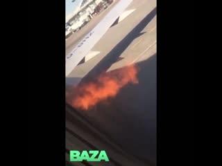 Двигатель пассажирского самолёта загорелся во время взлёта в аэропорту Внуково