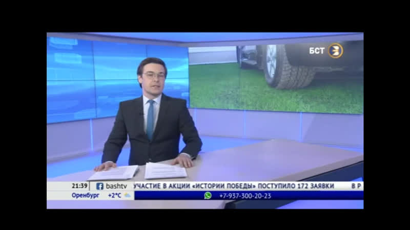 В Уфе первые оштрафованные за парковку на газонах возмущены работой системы