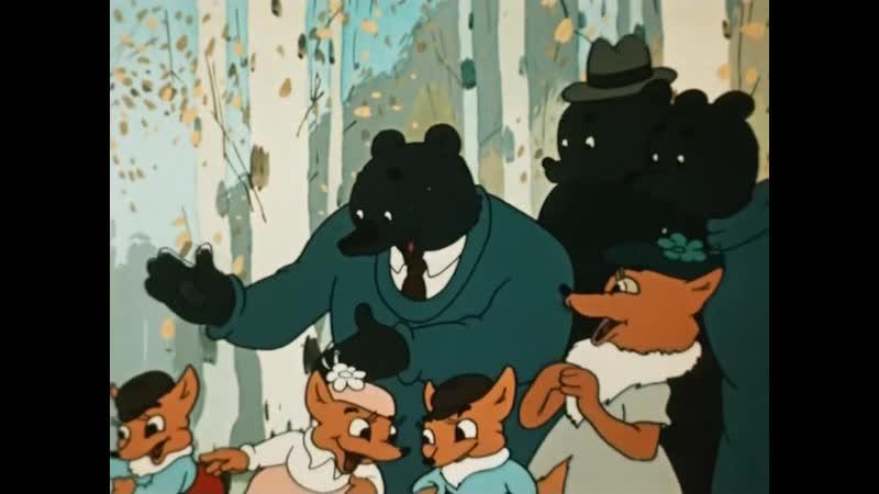 Тихая поляна 1946 реж Борис Дежкин и Геннадий Филиппов