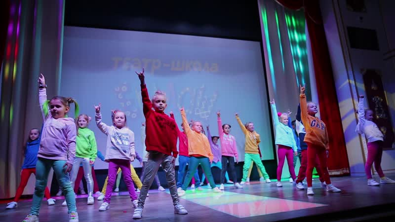 Театр-Школа Ералаш в Кидзании