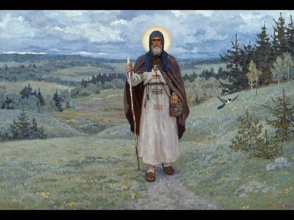 О грехах за которые не пускают в Рай Молебен для Сергея