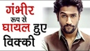 Shocking! Vicky Kaushal Meets An Accident While Shooting | Uri: The Surgical Strike