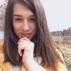 Kristina Ryazantseva