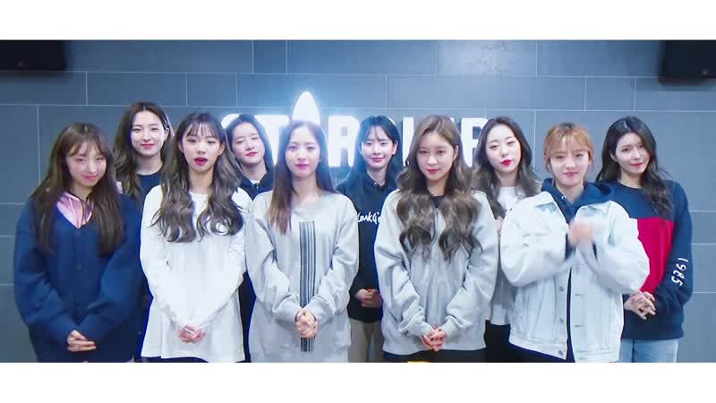 [Message] 190425 INVITATION from WJSN to Chungnam Metropolitan Athletic Ment @ Cosmic Girls