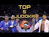 TOP 5 JUDOKA 2019 By IJF rating in 66 kg 66 kg