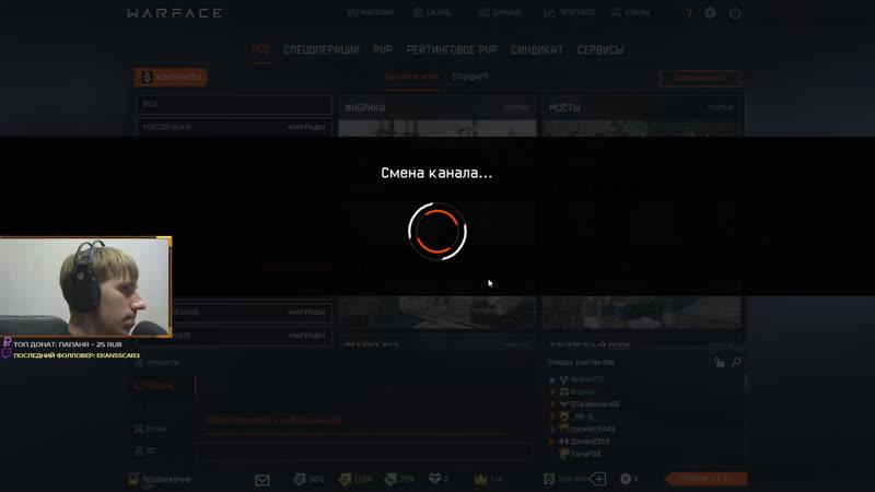 [RU] Играем в Warface HYBRID режимы PvE PvP