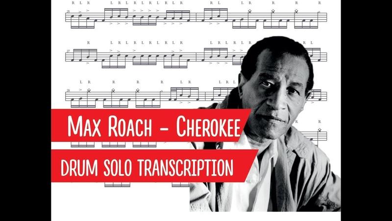 Max Roach - Cherokee - drum solo transcription (PDF)