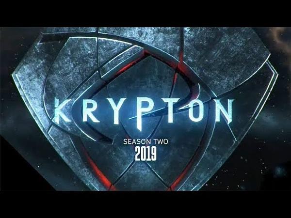 Криптон 2 сезон трейлер на русском с озвучкой от LostFilm