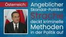 Österreich Angeblicher Skandal Politiker Strache deckt kriminelle Methoden in der Politik auf
