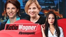 In welche Zukunft steuert unser Österreich jetzt Katia Wagner brennpunkt