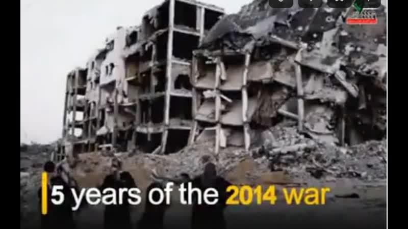 Pour marquer le cinquième anniversaire de lagression barbare israélienne à Gaza.