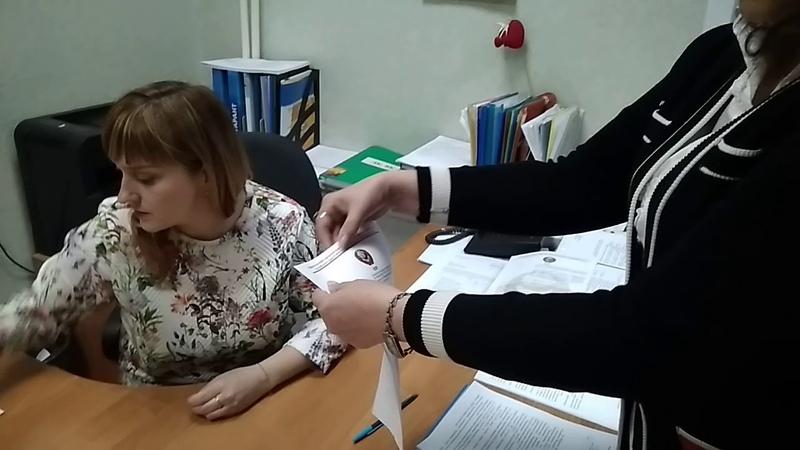 Олег Трушкинг - Претензия в иностранное юрлицо 2019-01-31