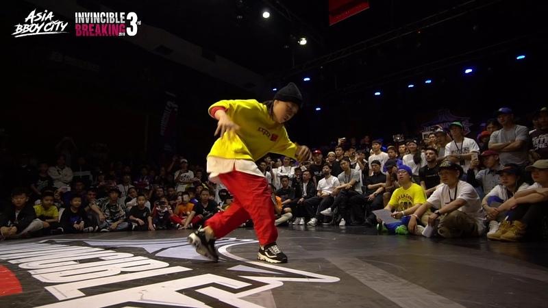 Xuanxuan vs 刘杨郡楠 Final Kids 1on1 Invincible Breaking Jam Vol 3