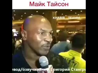 2019_04_17_12_51_11_534_khabib_orel_nurmagomedav.mp4
