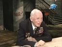 Воспоминания ветерана СМЕРШа -18 фильм