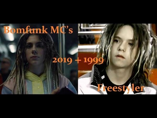 Bomfunk MC's - Freestyler (1999 2019)