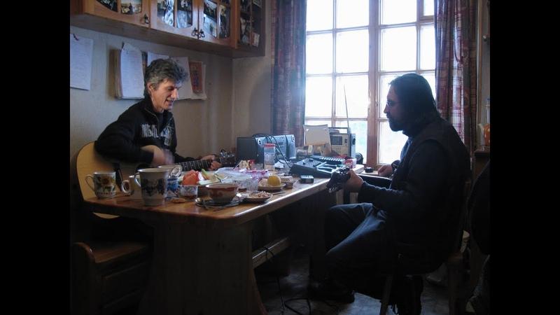 Саша Чернецкий у Юры Шевчука в деревне Россия февраль 2009
