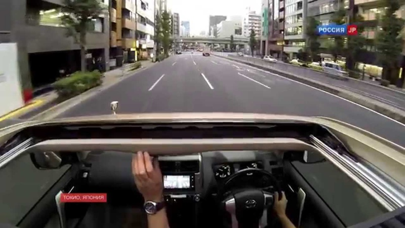 Токийский драйв / Tokyo drive / 東京ドライブ