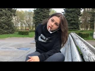 Lolly lips - наказал шкуру [russian girl няшка первый раз, анал порно целки, teen, big tits, няшки, тянки, сучки, секс]