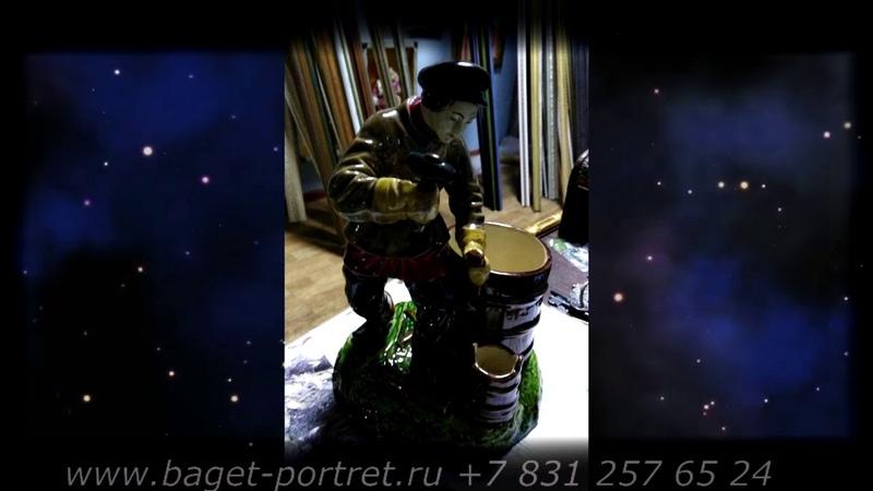 Фарфор Кузнецова Бондарь