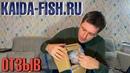 Интернет магазин kaida-fish. Отзыв. Обзор карпового удилища Kaida Big Fish Carp 3,3 метра.