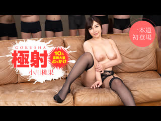 Японское порно momoka ogawa japanese porn all sex, group, orgy, blowjob, bukkake, big tits, mature, stockings, creampie
