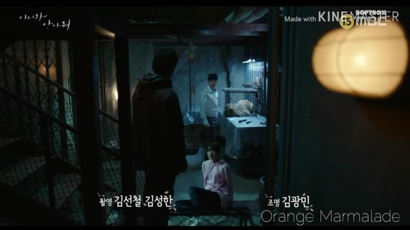 Отрывок из дорамы «Приди и обними меня» (Защищает от своего отца) 02 серия. Озвучка SOFTBOX