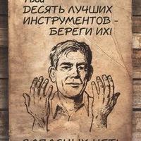 Андрей Поярков