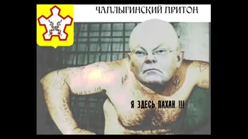 Валерий Шунт Кресты