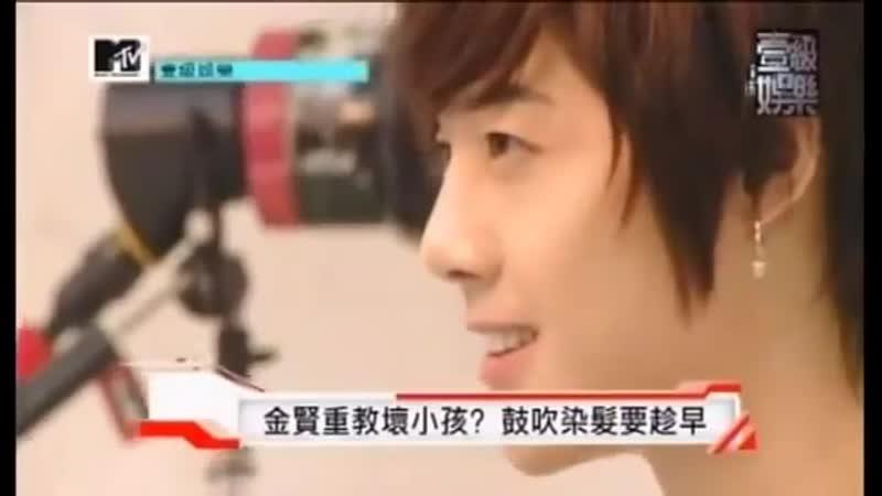 2011.05.12 Kim Hyun Joong на китайском канале MTV