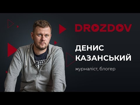 Казанський - паспортизація сєпарів, arrivederci Донбасс, подвійні пенсії - ватникам   DROZDOV