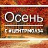 Центр молодежной политики. Волгоградский регион