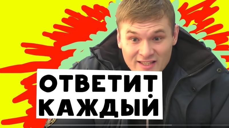 Вот, как надо разговаривать с бездарными работниками Валентин Коновалов в Черногорске