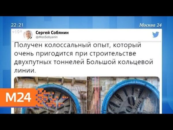 Проложен тоннель между станциями Юго Восточная и Окская Некрасовской линии Москва 24