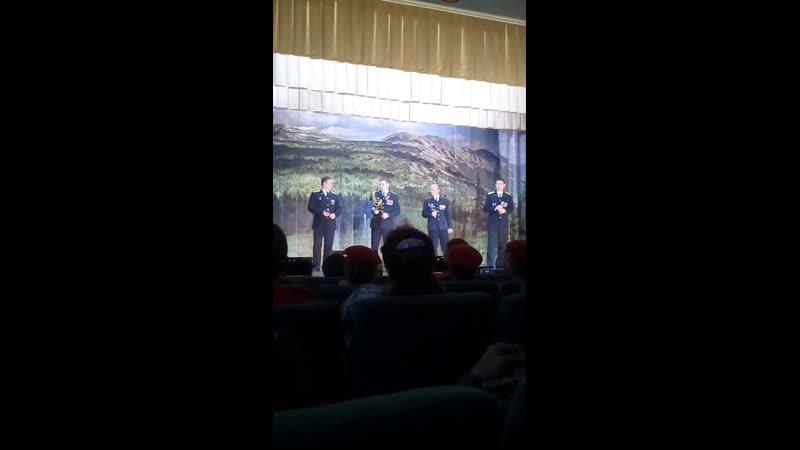 Концерт ко дню пограничника