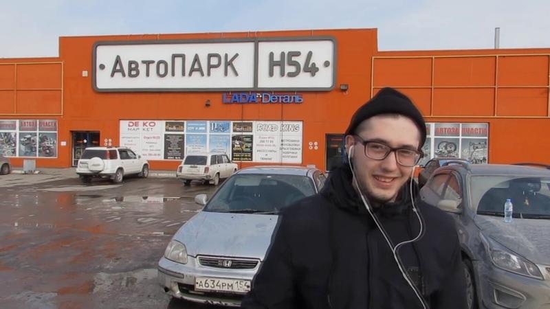 Leon.room второй этап на конкурс видеоблогинга от Автопарк н54