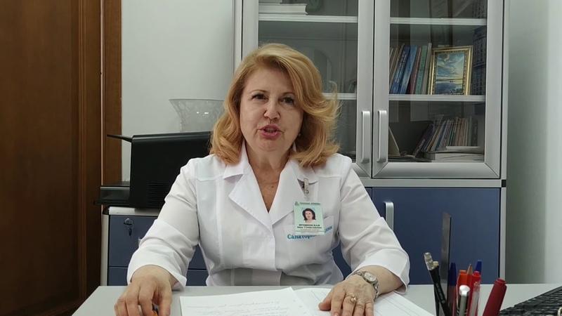 Гинекологическое отделение санатория Родник