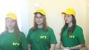 Новости ИЦ СИ 23 04 2019 г Студенты БГТ подарки детям в ЦРБ