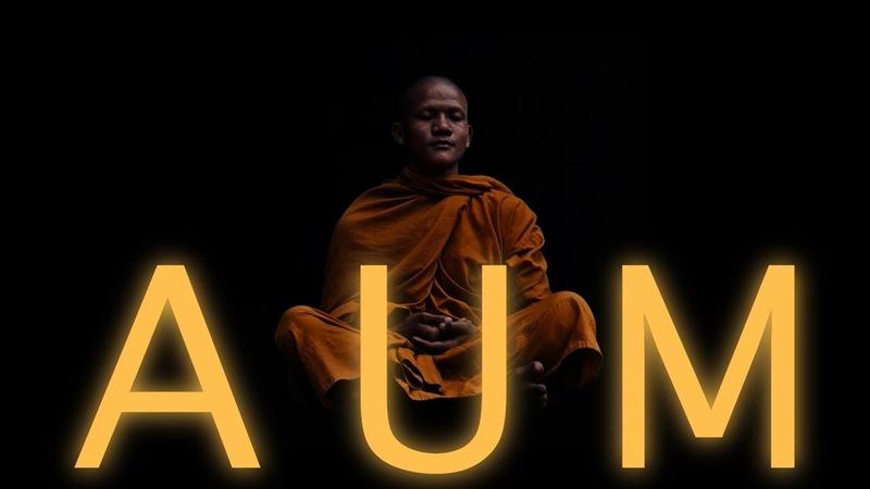 AUM CHANTING ~ OM at 396 Hz | Universal Mantra ➤ Dissolves Negativity, Removes Fear