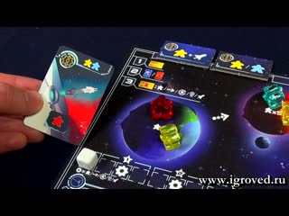 Ганимед. Обзор настольной игры от Игроведа