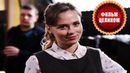 Замок на песке 1 4 серия Все серии 2019 сериалы 2019 мелодрамы 2019 Семейное Кино 2019