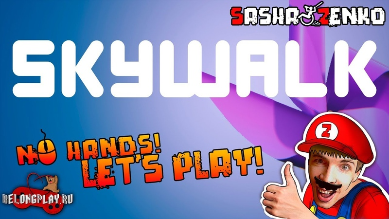 Skywalk Gameplay (Chin Mouse Only)