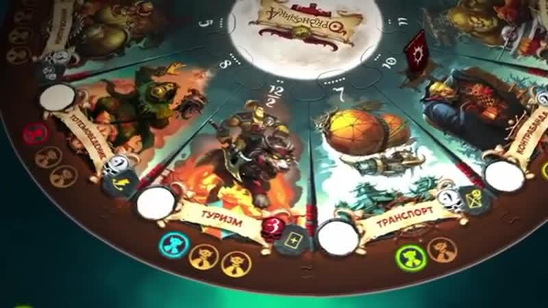 """🖇 23 апреля в 16:30 состоится очередная экономическая игра для ребят 10 🖇 🎲""""Оркономика"""" — экономическая стратегия для 2-5 игрок"""