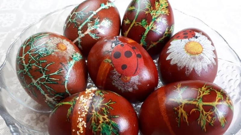 Как НЕОБЫКНОВЕННО КРАСИВО покрасить яйца на пасху Чем можно покрасить яйца