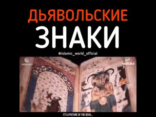islamic_world_official_1___Bv9gLbVlodh___.mp4