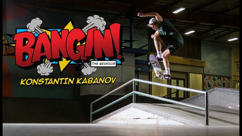 Konstantin Kabanov Puts An Extra Spin (Or Two) On This Bangin!