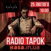 RADIO TAPOK -  Тернопіль  | 25.02.2020