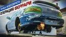 Subaru Impreza WRX STI. КАК ВОССТАНОВИТЬ ТАЧКУ - ЗА 0 РУБЛЕЙ!