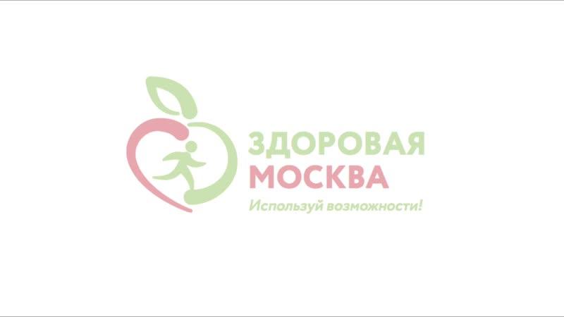 Здоровая Москва в Парке Горького