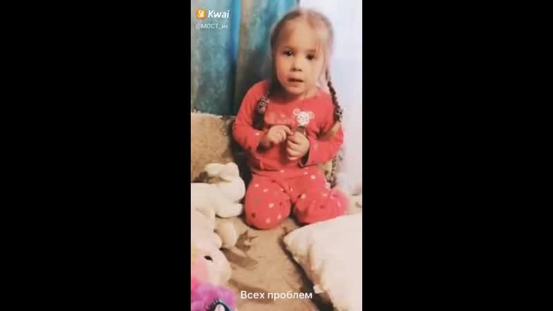 Девочка снела клип женщины истерички мама,ахраница,учительница накричали прикольное видео о деве